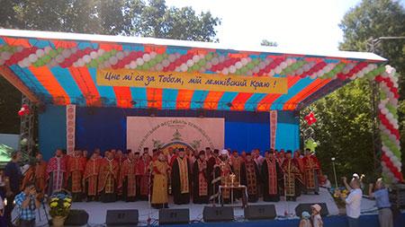 Блаженніший Святослав відвідав фестиваль лемківської культури та історії «Дзвони Лемківщини»