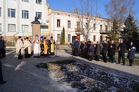В Чорткові вшанували Степана Бандеру