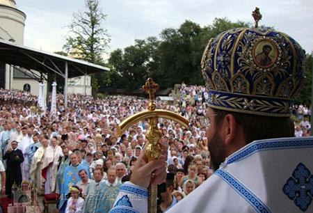 Інструкція щодо організації Архиєрейської Божественної Літургії в місцях паломництва та при інших урочистостях