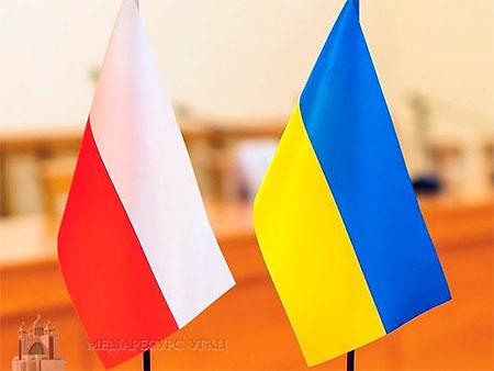 В УГКЦ вважають, що давній ворог польського і українського народів прагне сьогодні роз'ятрити рани минулого