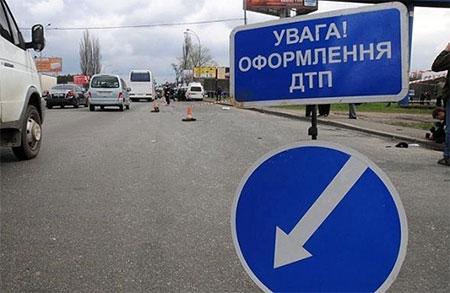 Блаженніший Святослав закликає бути обережними на дорогах