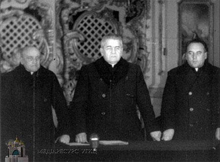 Псевдособор 1946 року: трагічні і героїчні сторінки