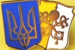 25-та річниця встановлення дипломатичних стосунків між Україною та Апостольською Столицею