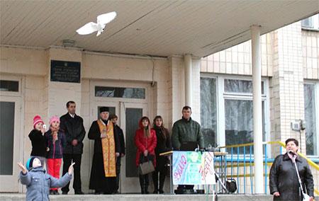 Скала-Подільська молилась за Надію Савченко