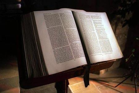 Біблійні читання