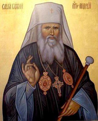 Блаженніший Святослав: «Від сьогодні вся Вселенська Церква називає митрополита Андрея Шептицького праведним»