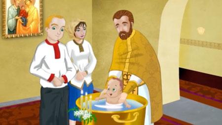 Що маємо знати про храм і богослужіння? Хрещення дітей. Хресні батьки