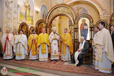 Василіянське «Многоліття» о. Доротею Шимчію