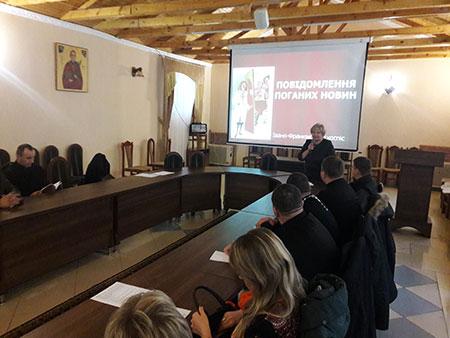 Семінар-тренінг: «Духовна опіка і психологічний супровід паліативних пацієнтів»