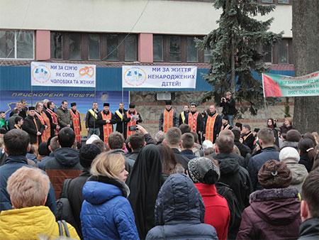 Владика Дмитро прийняв участь в Марші за збереження життя і сімейних цінностей