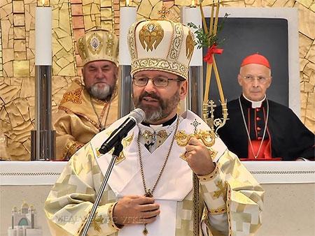 Глава УГКЦ у Фатімі посвятив Україну непорочному серцю Марії