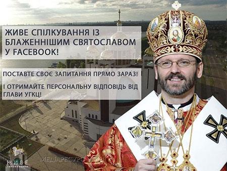 «Живе телебачення» запускає новий мультимедійний проект із Блаженнішим Святославом «ВІДКРИТА ЦЕРКВА»