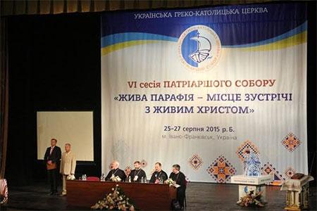 «Патріарший Собор – знак надії для української землі, її народу, країни і цього міста», - Глава УГКЦ під час пленарного засідання