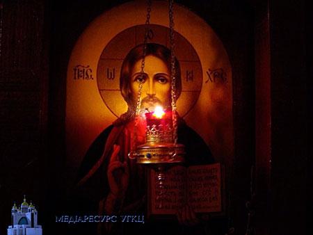 МОЛЕБЕНЬ ДО ХРИСТА МИЛОСЕРДНОГО