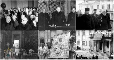 Слово до православних братів і сестер, які підписали Заяву з приводу 70-ї річниці так званого «Львівського собору 1946 року»