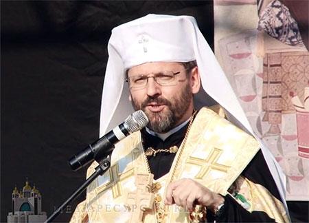 «УГКЦ жодним чином не протиставляється жодній із Православних Церков», - Блаженніший Святослав