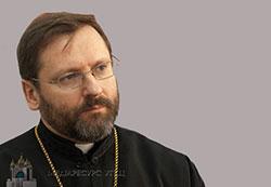 Блаженніший Святослав: «Завдяки заробітчанам наша Церква сьогодні сяє на цілий світ, так як це пророче передбачав митрополит Андрей»